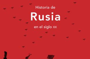 47290_1_rusias-xx1