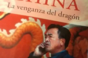 china-vengaza-del-dragon