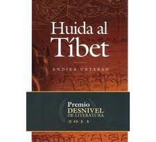 huida-al-tibet1